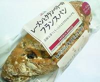 レーズンとクランベリーのフランスパン(セブンイレブン)