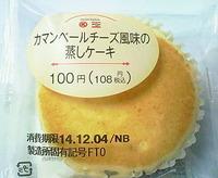 カマンベールチーズ風味の蒸しケーキ(サークルKサンクス)