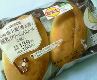 北海道小麦「春よ恋」練乳クリーム入りロール(ローソン)