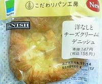 洋なしとチーズクリームのデニッシュ(ファミリーマート)