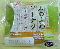 ふわふわドーナツ抹茶&ホイップ(ファミリーマート)