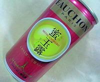 FAUCHON 蜜玉露(フォション みつぎょくろ)