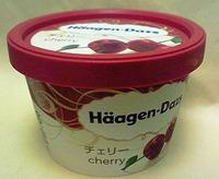 ハーゲンダッツ 「チェリー」アイスクリーム