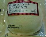 白いホットケーキ(ダブルミルク)サークルKサンクス