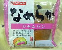 なめらかジャムパン(ヤマザキ)