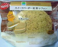 スイーツバーガー 紅茶シフォン(ファミリーマート)