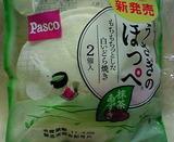 うさぎのほっぺ(抹茶あずき)Pasco