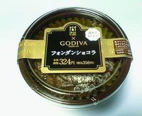 フォンダンショコラ (GODIVA×ローソン)