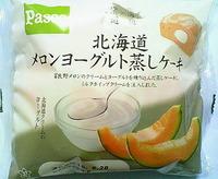 北海道メロンヨーグルト蒸しケーキ(Pasco)