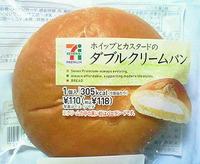 ダブルクリームパン(セブンイレブン)