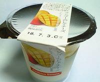 マンゴーのレアチーズ(アンデイコ)