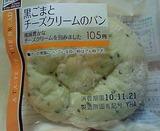 黒ごまとチーズクリームのパン(ローソン)