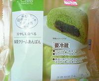 冷やして食べる抹茶クリームあんぱん(Uchi Cafe SWEETS)ローソン