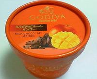 ミルクチョコレートマンゴー(ゴディバ)