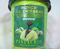 ロイズ アイスデザート「生チョコ in ピスタチオアイス」