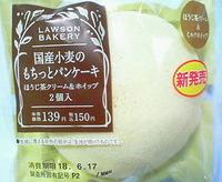 国産小麦のもちっとパンケーキ ほうじ茶クリーム&ホイップ(ローソン)