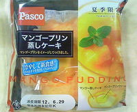 マンゴープリン蒸しケーキ(Pasco)