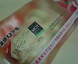 ミルクパン(いちご)