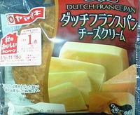 ダッチフランスチーズパンチーズクリーム(ヤマザキ)