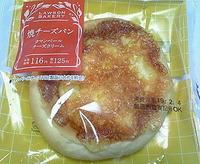 焼きチーズパン カマンベールチーズクリーム (ローソン)