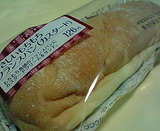 やさしいもちもちフランスパン(カスタード)サークルKサンクス