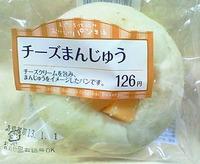 チーズまんじゅう(サークルKサンクス)