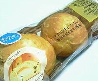 バナナ風味豊かなバナナボールフランスパン (ファミリーマート)