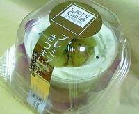 プレミアムさつまいものケーキ(UchiCafe SWEETS)ローソン