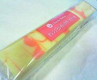 オレンジとレモンのチーズケーキ(シェリエドルチェ)サークルKサンクス