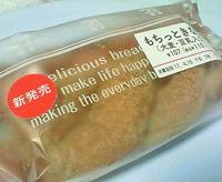 もちっときなこ(大麦・豆乳入り)セブンイレブン