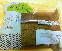 ブランのメープルシフォンケーキ(ローソン)