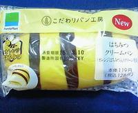 はちみつクリームパン(ファミリーマート)