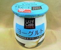 Uchi Cafe SWEETS「ヨーグルト」ローソン