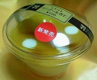 とろけるマンゴー&杏仁(セブンイレブン)