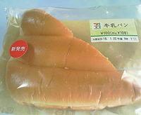 牛乳パン(セブンイレブン)
