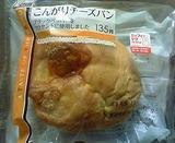こんがりチーズパン