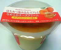 はちみつ染み込むスフレとなめらかチーズクリーム(Andeico Sweets)