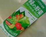緑の野菜「モロヘイヤ&フルーツミックス」伊藤園