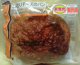 こんがりチーズのパン(セブンイレブン)