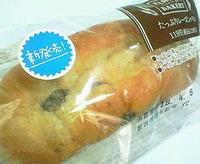 たっぷりレーズンパン(ファミリーマート)