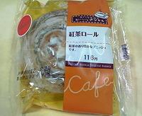 紅茶ロール(サークルKサンクス)