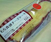 もち食感チーズケーキ(サークルKサンクス)
