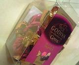 ゴディバジェムズ トリュフミルクチョコレート(GODIVA Gems)セブンイレブン