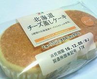 北海道チーズ蒸しケーキ(セブンイレブン)