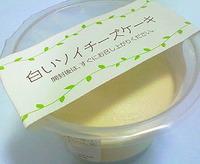 白いソイチーズケーキ(アンデイコ)