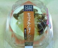 キャラメルと洋梨のケーキ(Uchi Cafe SWEETS)ローソン