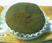 ふわっとろわらび 宇治抹茶&ほうじ茶(セブンイレブン)