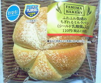 ふわふわ食感のちぎれるミルクパン (ファミリーマート)