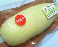 五郎島金時クリームの白いコッペパン (セブンイレブン)