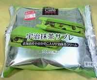 宇治抹茶サブレ(Uchi Cafe SWEETS)ローソン